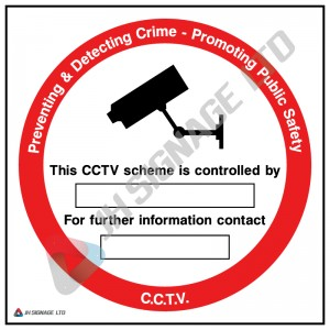 CCTV-Notice-11_300sq