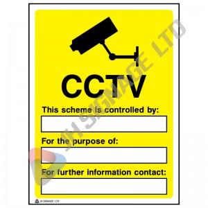CCTV-Notice-1_300x400