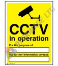 CCTV-Notice-2_300x400