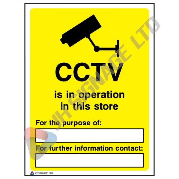 CCTV-Notice-4_300x400