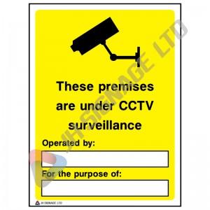 CCTV-Notice-6_300x400