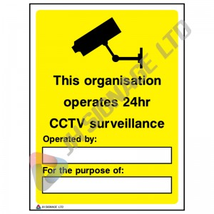 CCTV-Notice-7_300x400