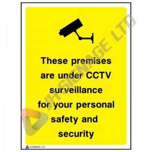CCTV-Notice-8_300x400