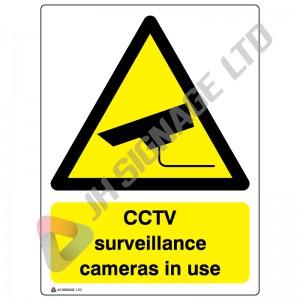 CCTV-Surveillance-Cameras-In-Use_300x400