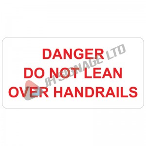 Danger-Do-Not-Lean-Over-Handrails_300x150