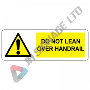 Do-Not-Lean-Over-Handrail_210x75