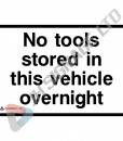 No-Tools-Stored-In-This-Vehicle-Overnight_200x150