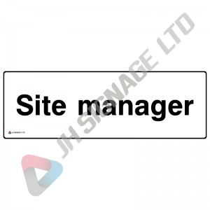 Site-Manager_300x100mm