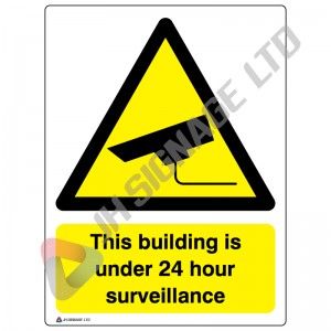 This-Building-Is-Under-24-Hour-surveillance_300x400