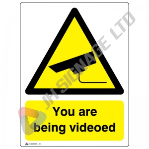 You_are_being_videod