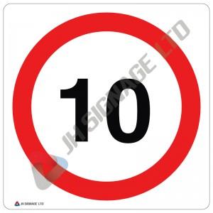 10mph-Speed-Limit_300sq