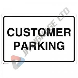 Customer-Parking_300X200