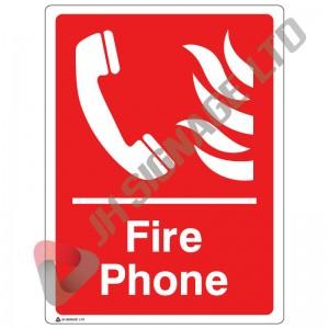 Fire-Phone_150x200