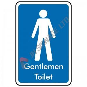 Gentlemens-Toilet_100x150mm